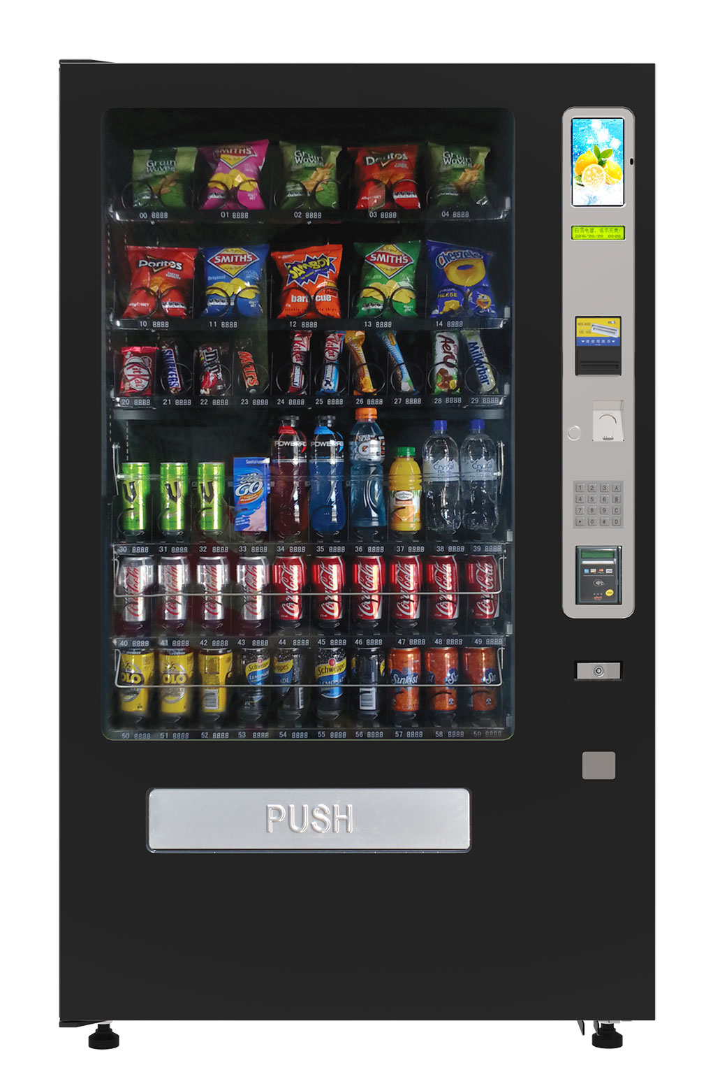 Snack Amp Combination Vending Machines Automatic Vending